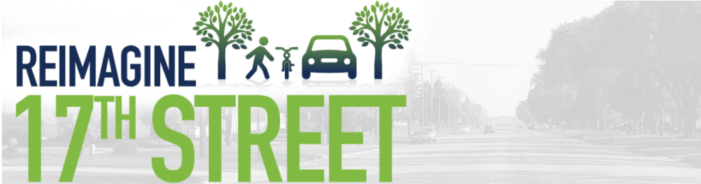 reimagine 17th street graphic with cars, pedestrians, and trees